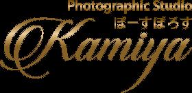 PhotoStudioぽーすぽろすKamiya | 茨城県常陸太田市の写真館 | 七五三 成人式 お宮参り